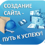Из каких этапов состоит разработка сайта?